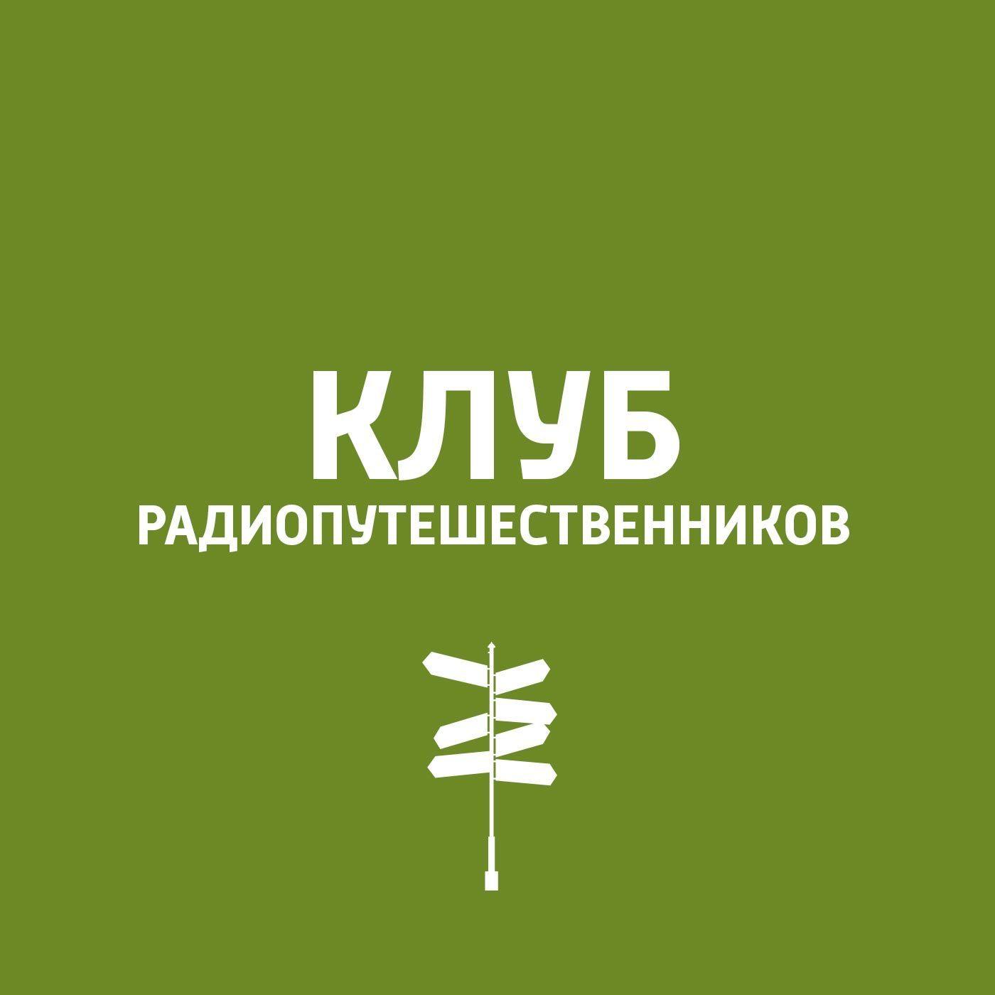 Пётр Фадеев Серпухов