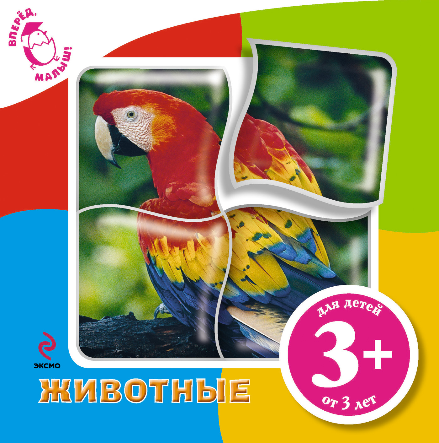 Юлия Воробьева Животные цены