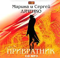 Марина и Сергей Дяченко Привратник сумка printio алый парус red sail