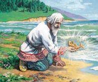 Александр Пушкин Сказка о рыбаке и золотой рыбке книжка панорамка росмэн сказка о рыбаке и рыбке