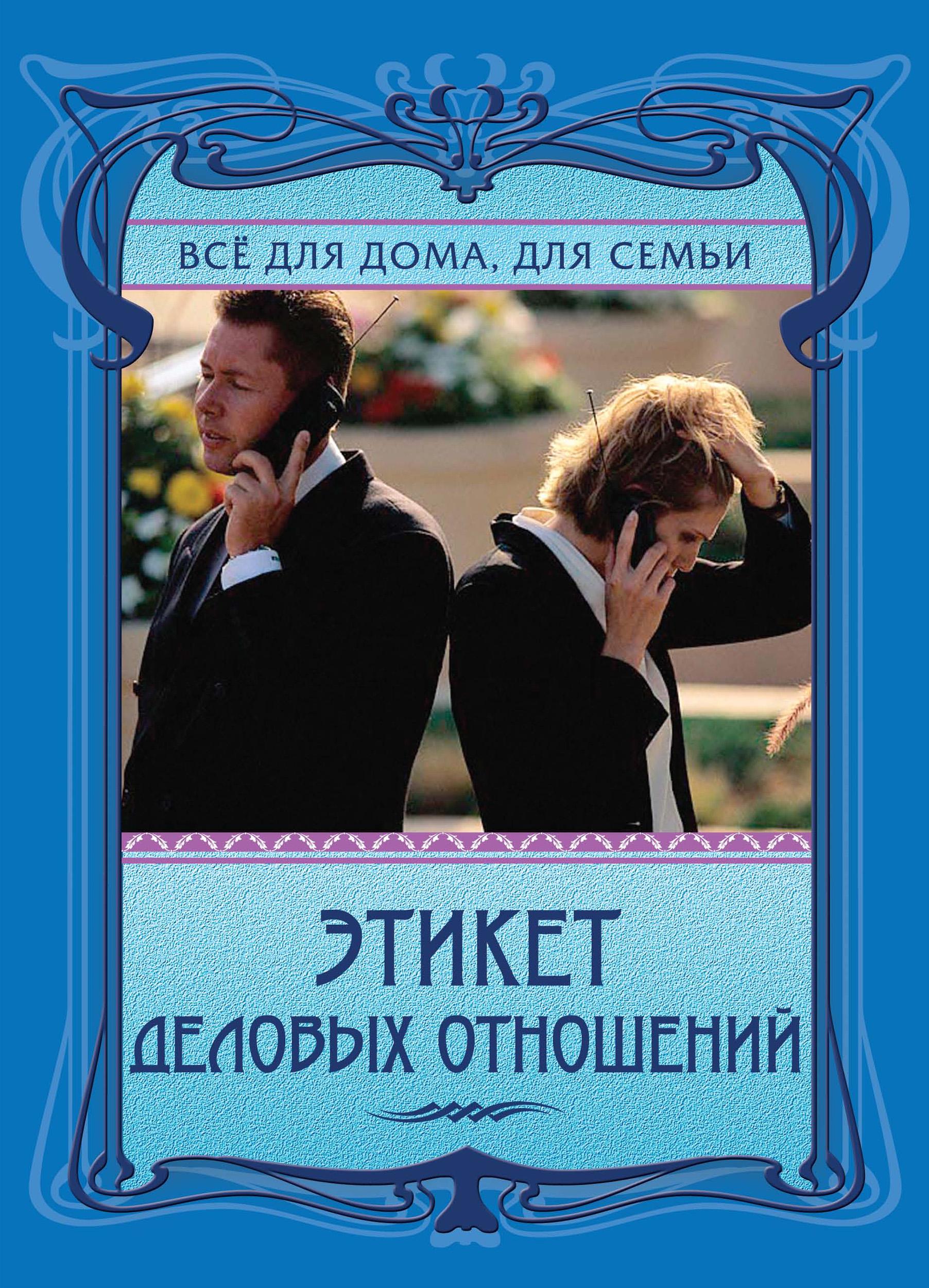 Обложка книги. Автор - Анна Егорова