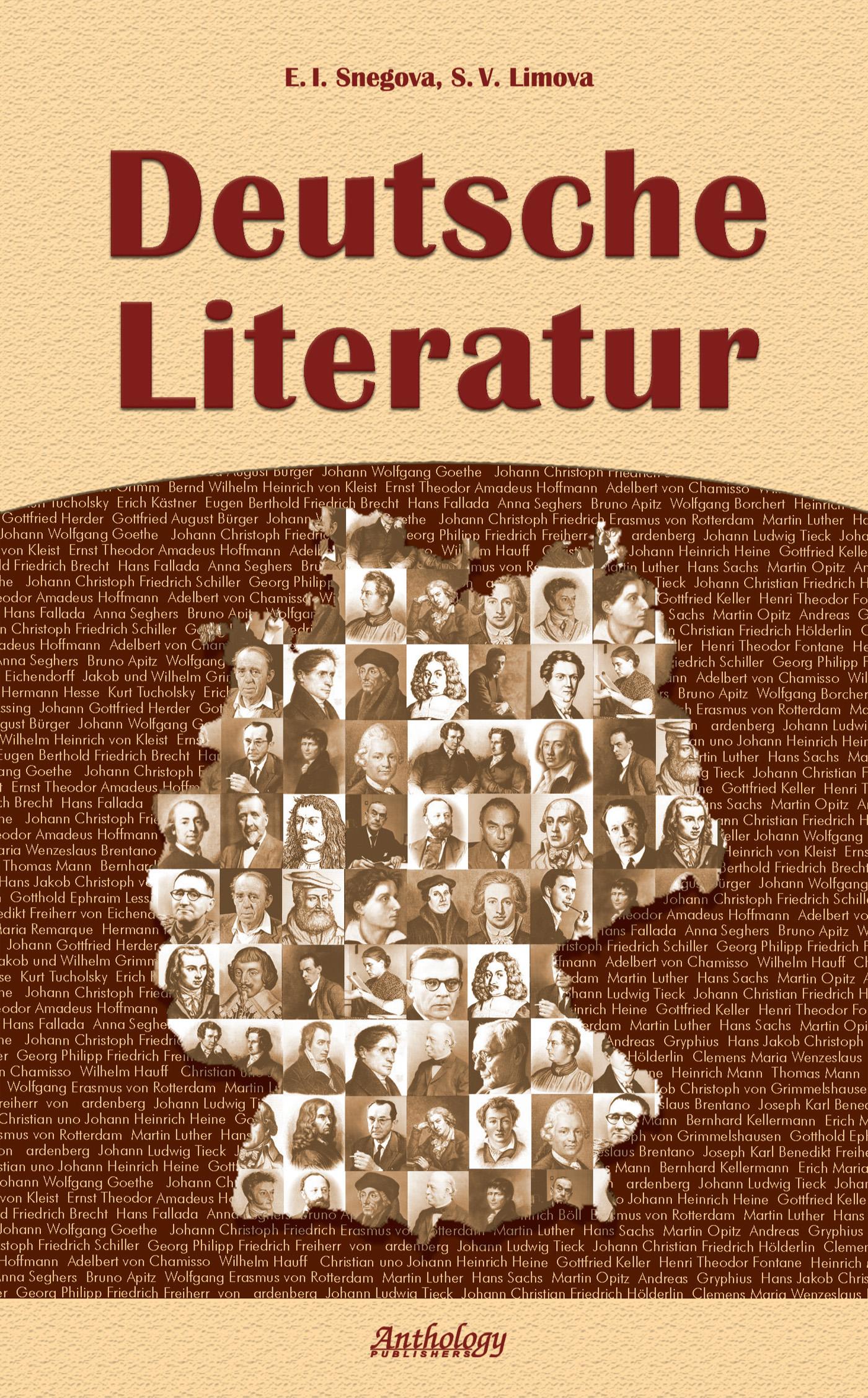 Элеонора Снегова Deutsche Literatur / Немецкая литература немецкая тривиальная литература