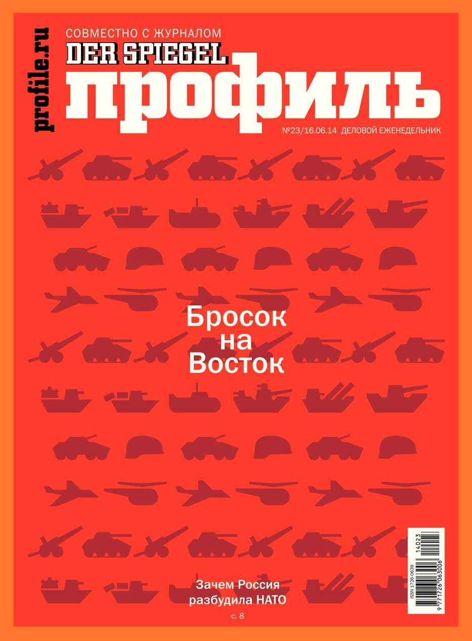 цена на Редакция журнала Профиль Профиль 23-2014