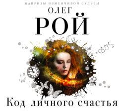 Клоков Валерий Анатольевич ЕГЭ-2018. История. Тематические тренировочные задания обложка