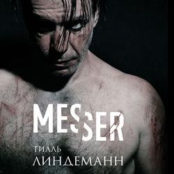 Линдеманн Тилль Messer (Нож. Лирика) обложка