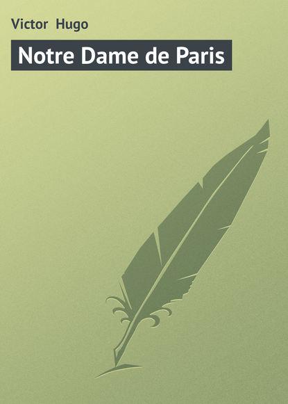 Виктор Мари Гюго Notre Dame de Paris недорого