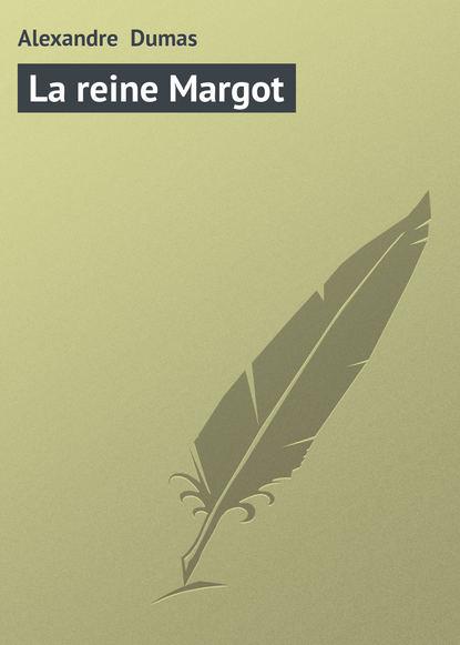 Александр Дюма La reine Margot пальто la reine blanche la reine blanche mp002xw1gmuz