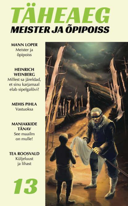 Raul Sulbi (koostaja) Täheaeg 13: Meister ja õpipoiss helen käit janne ja joosep kadunud lapsed 3 osa