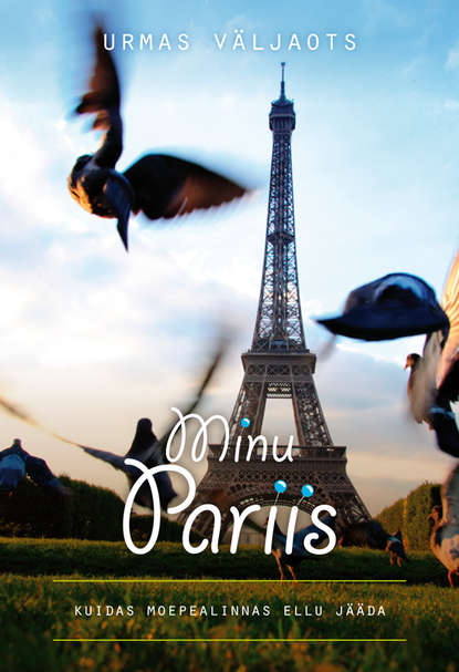 Urmas Väljaots Minu Pariis недорого