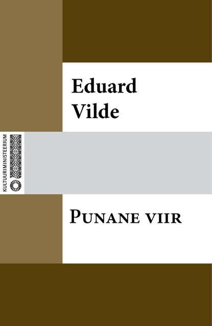 "Эдуард Вильде Punane viir ljudmila ulitskaja daniel stein tõlkija sari ""punane raamat"""