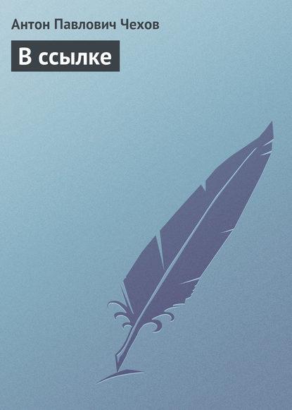 читать книги марии северской бесплатно