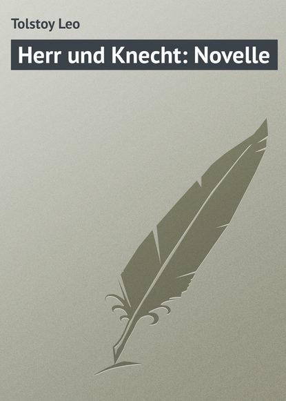 Лев Толстой Herr und Knecht: Novelle панельный фильтр knecht lx1586