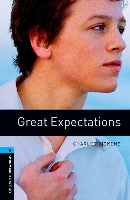 Чарльз Диккенс Great Expectations break heart front tee