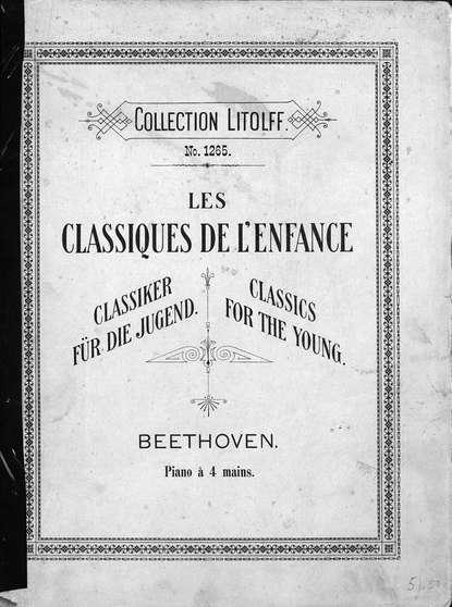 Людвиг ван Бетховен [Pieses] людвиг ван бетховен sonaten