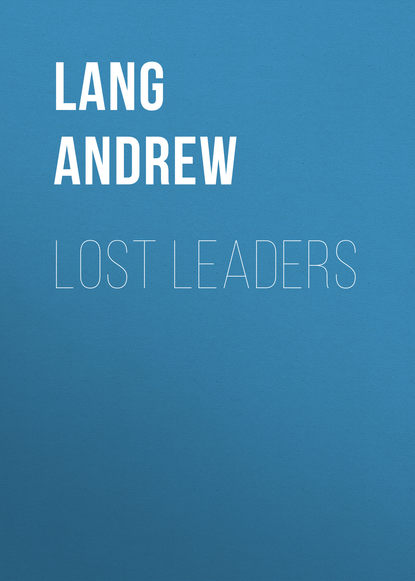 Фото - Lang Andrew Lost Leaders andrew lang king arthur