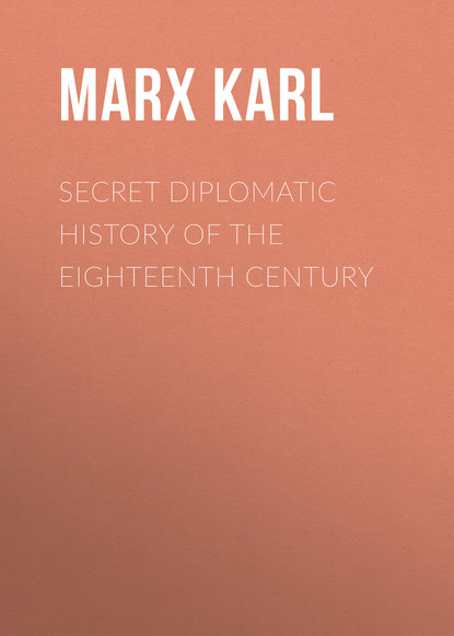 Фото - Marx Karl Secret Diplomatic History of The Eighteenth Century marx karl the eighteenth brumaire of louis bonaparte