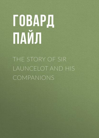 Говард Пайл The Story of Sir Launcelot and His Companions говард пайл the ruby of kishmoor