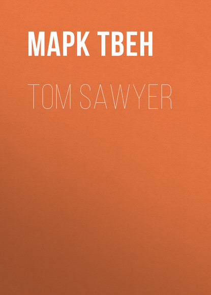 Марк Твен Tom Sawyer