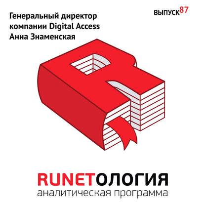алина знаменская читать новые книги бесплатно онлайн