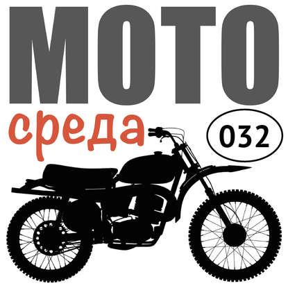 Олег Капкаев Как мотоциклисты ухаживают за мотоциклами олег капкаев как сохранить приводы мотоцикла зимой