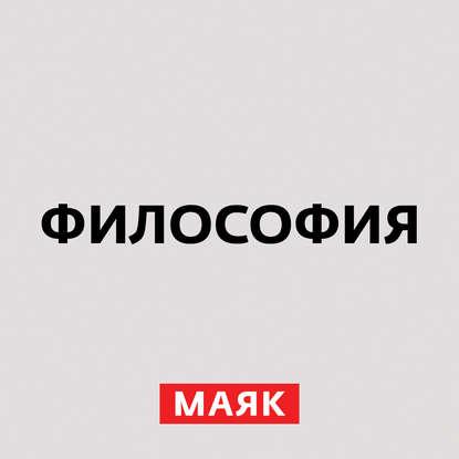 Творческий коллектив шоу «Объект 22» Философия Мартина Лютера недорого