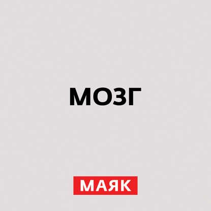 Творческий коллектив шоу «Объект 22» Капитал. Часть 2 учение маркса 21 век капитал формции противоречия м