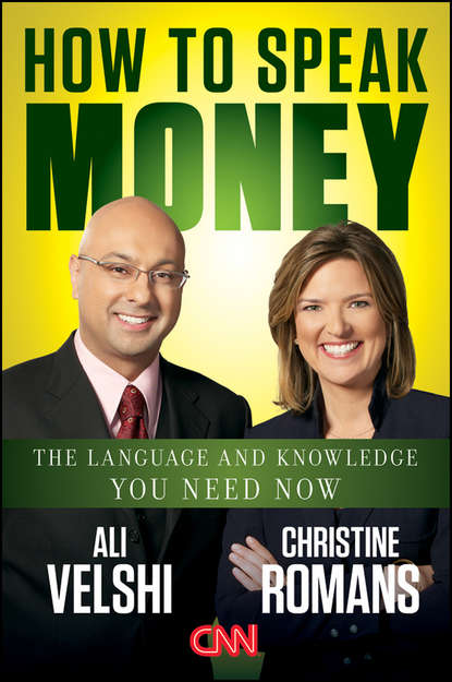Christine Romans How to Speak Money. The Language and Knowledge You Need Now you are a badass at making money master the mindset of wealth