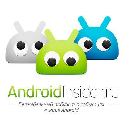 Илья Ильин Ждём Google I/O и смотрим на MediaTek