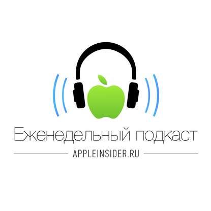 Миша Королев Этот iPhone 7, вероятно, мы и увидим на презентации миша королев iphone se ipad pro ios 9 3