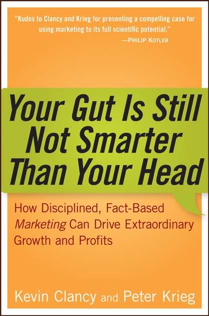 Фото - Kevin Clancy Your Gut is Still Not Smarter Than Your Head. How Disciplined, Fact-Based Marketing Can Drive Extraordinary Growth and Profits andy bird the growth drivers the definitive guide to transforming marketing capabilities
