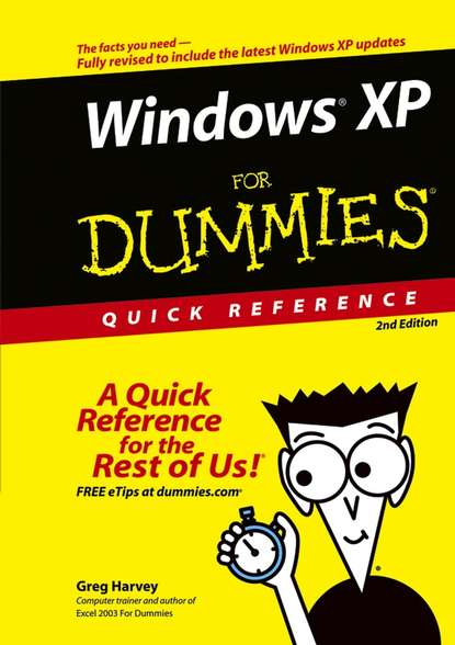 цены Greg Harvey Windows XP For Dummies Quick Reference
