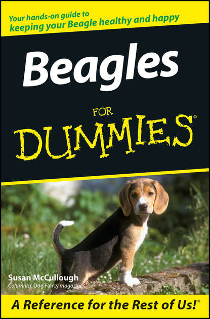Фото - Susan McCullough Beagles For Dummies vince stead how to understand and train a alaskan malamute puppy or dog with good behavior