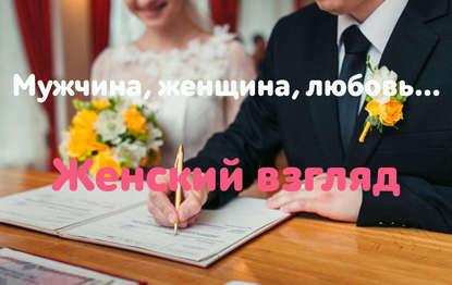 Виталий Пичугин Неразделенная любовь. Что делим, чем делимся?