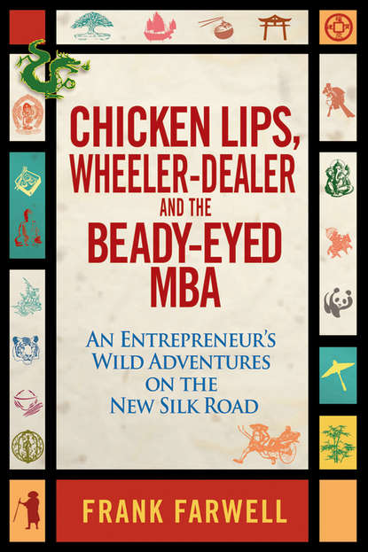 Frank Farwell Chicken Lips, Wheeler-Dealer, and the Beady-Eyed M.B.A. An Entrepreneur's Wild Adventures on the New Silk Road godly entrepreneurship a story of moses akande onigbinde
