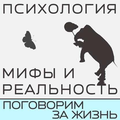 Александра Копецкая (Иванова) Близко к сердцу