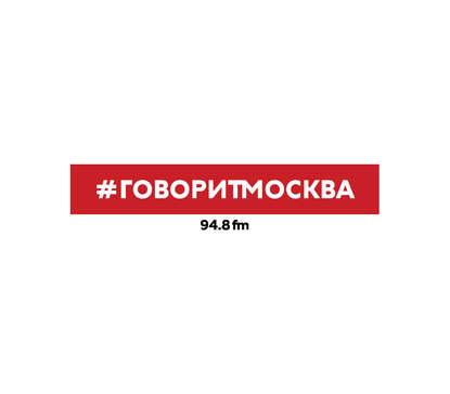 Никита Белоголовцев Профориентация никита белоголовцев подготовка к егэ