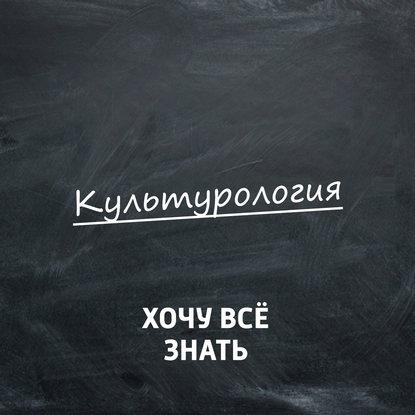 Творческий коллектив программы «Хочу всё знать» Мир древней Руси. Древнерусский город