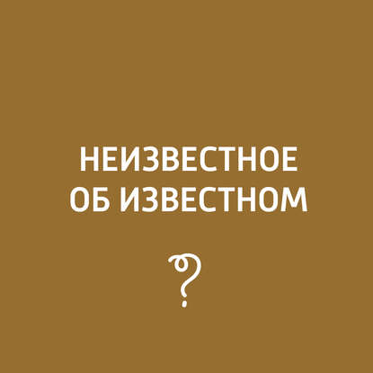 Творческий коллектив программы «Пора домой» Фёдор Шехтель