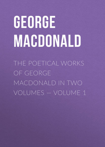 Фото - George MacDonald The poetical works of George MacDonald in two volumes — Volume 1 пазл cobble hill macdonald