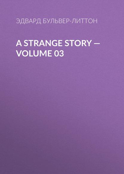 Эдвард Бульвер-Литтон A Strange Story — Volume 03 эдвард бульвер литтон a strange story volume 07
