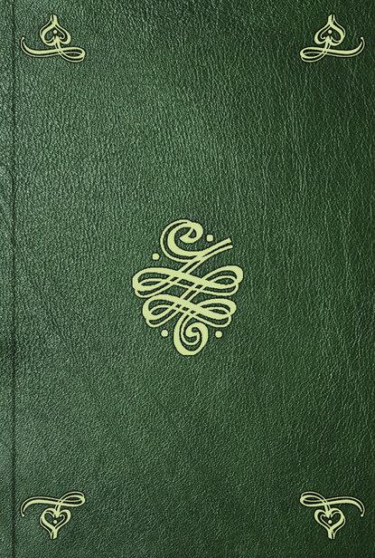 Группа авторов Nouveau dictionnaire d'histoire naturelle. T. 9 группа авторов nouveau dictionnaire d histoire naturelle t 21