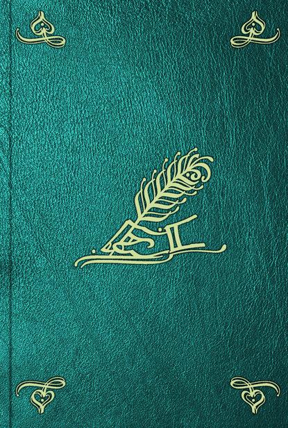 Guillaume de la Galaisière Voyage dans les mers de l'Inde. T. 3 printio женские трусы слипы растения