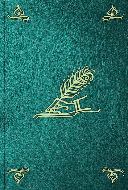 Группа авторов Voyage de Tavernier. T. 5 отсутствует voyage de tavernier t 6