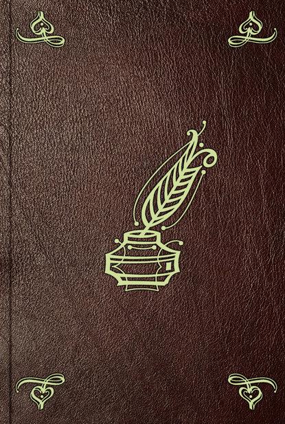Джеффри Чосер The poetical works. Vol. 4 isaac watts the poetical works vol 4