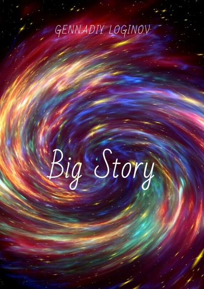 Gennadiy Loginov Big Story andy anderson one pilot s story the fabled 91st and other 8th airforce memoirs