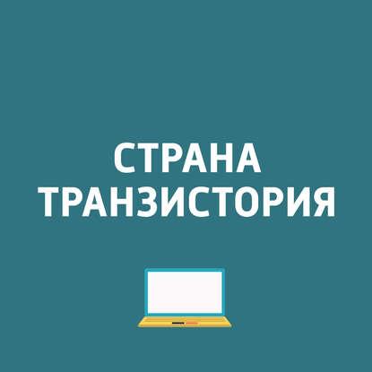 Картаев Павел IFA 2018: Первый взгляд на смартфон Sony Xperia XZ3