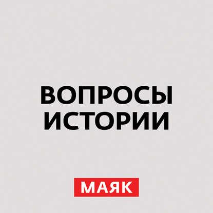 Андрей Светенко События Курской битвы и первый салют