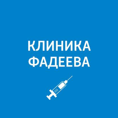 Пётр Фадеев Профилактика и лечение весенней аллергии