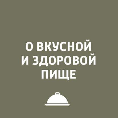Игорь Ружейников Как выращивают экоовощи в России?