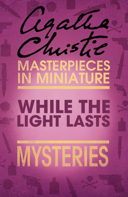 Агата Кристи While the Lights Last: An Agatha Christie Short Story